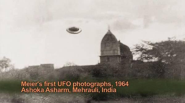 1964.7.3-Ashoka_asharm.jpg