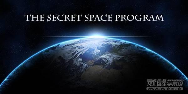 大衛威爾科克:揭露秘密太空計劃-03-01