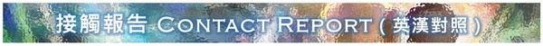 Contect report-CE-Bar