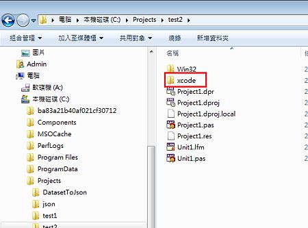 ExportToXCode2