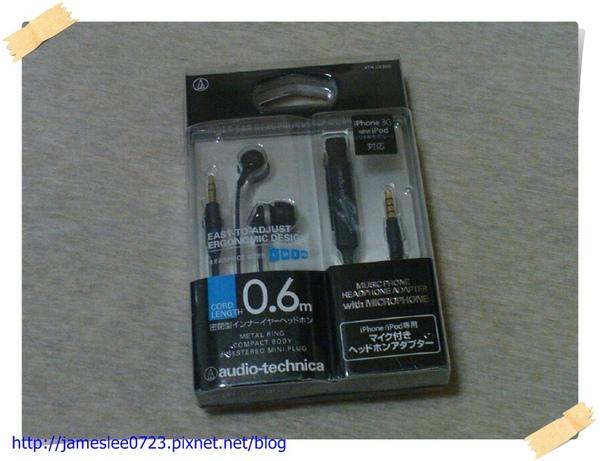 DSC00149.JPG