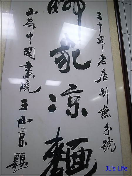 R0013425.JPG