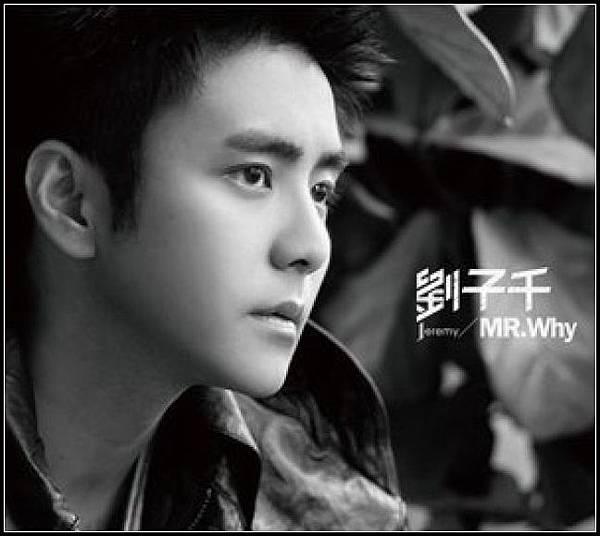 劉子千- Mr.Why.jpg