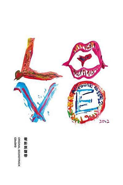 LOVE CD+DVD.jpg