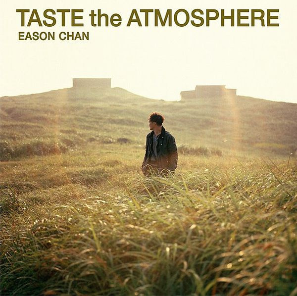 Taste the Atmosphere.jpg