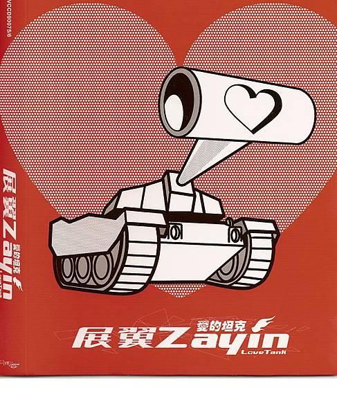 Zayin_1.jpg