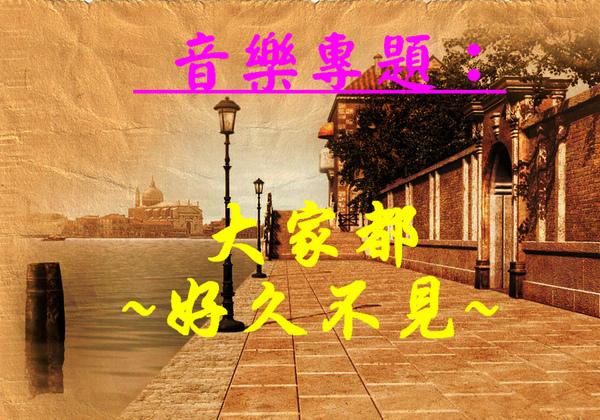 街景.1.jpg