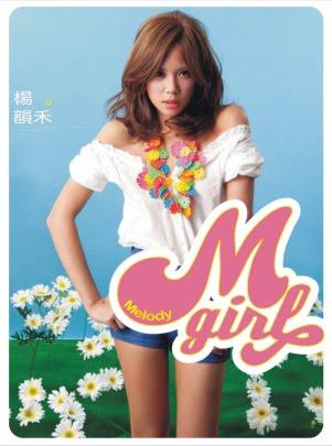 M-Girl.jpg