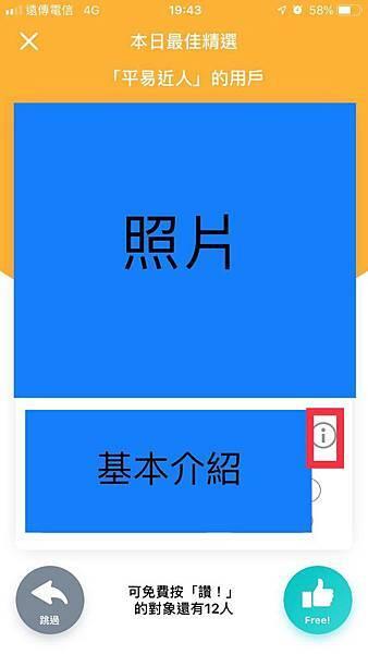 pairs精選.jpg