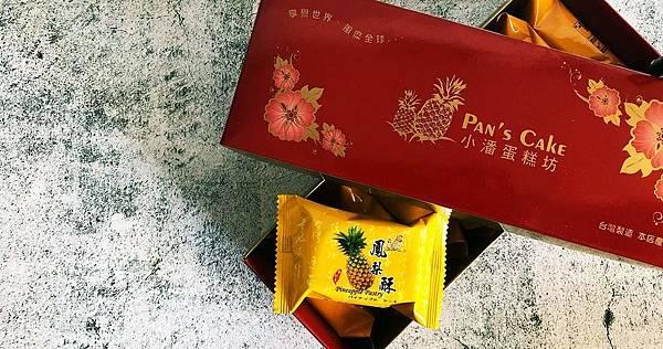 伴手禮推薦小潘鳳梨酥機場取貨.jpg