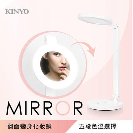 聖誕節禮物實用推薦多功能觸控式化妝鏡LED檯燈.jpg