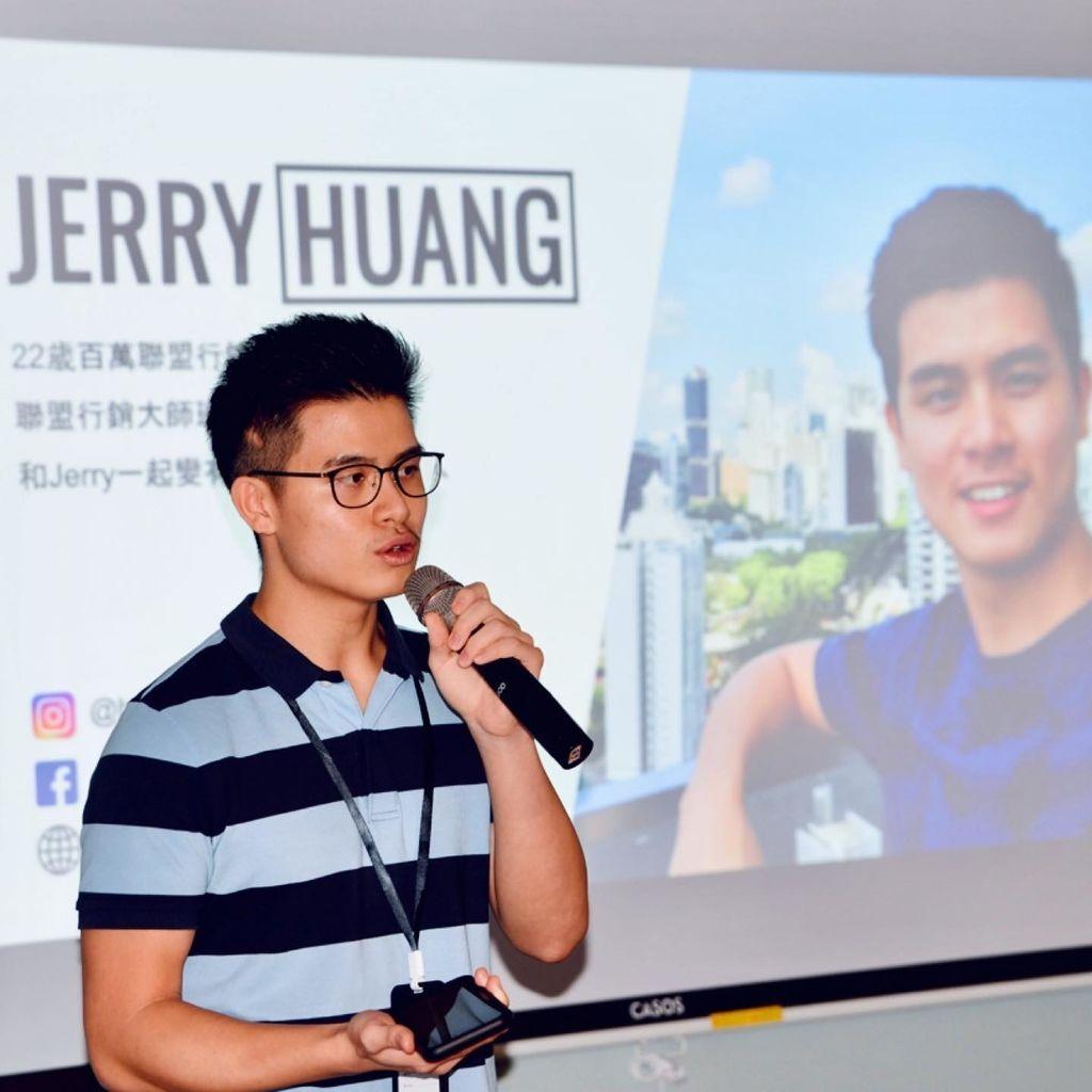 聯盟行銷Jerry Huang.jpg