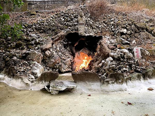 關子嶺附近景點水火同源