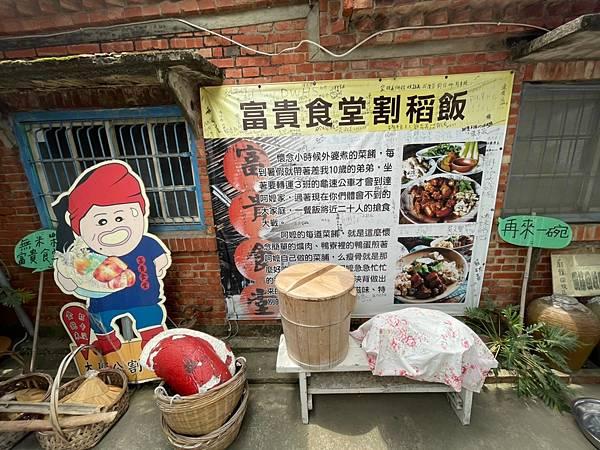 菁寮老街美食割稻飯