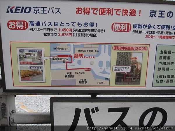 Dora 東京201206