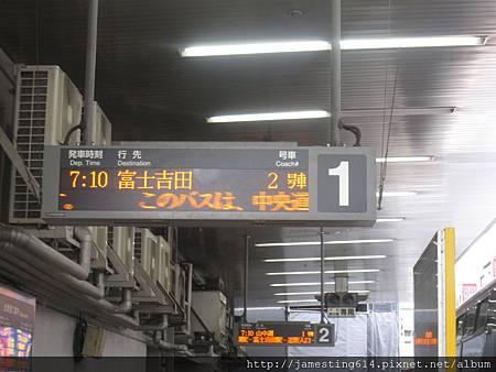 Dora 東京201208
