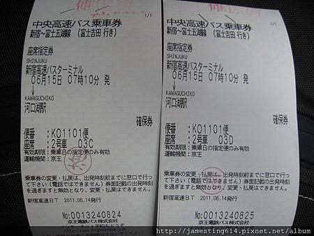 Dora 東京201209