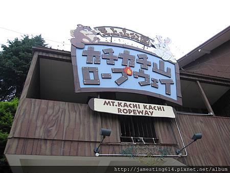 Dora 東京201220