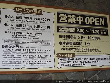 Dora 東京201221