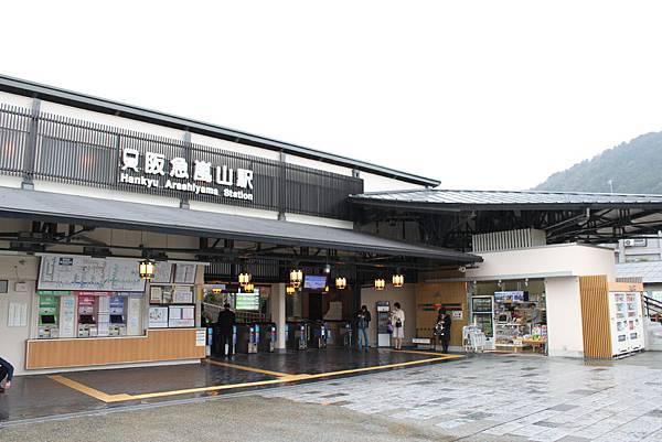 阪急嵐山車站