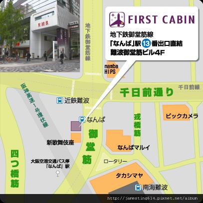 大阪map