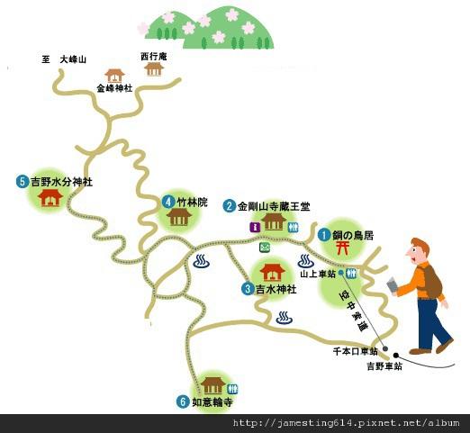 吉野山簡略圖