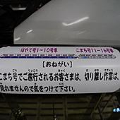 P1080597
