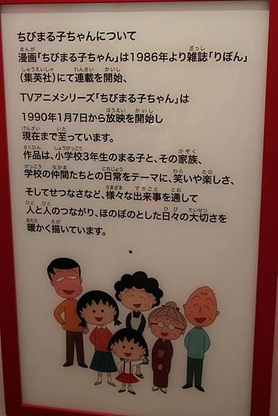 IMG_4455