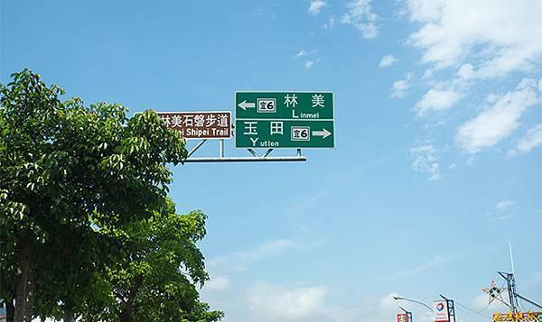 林美石磐-2.jpg