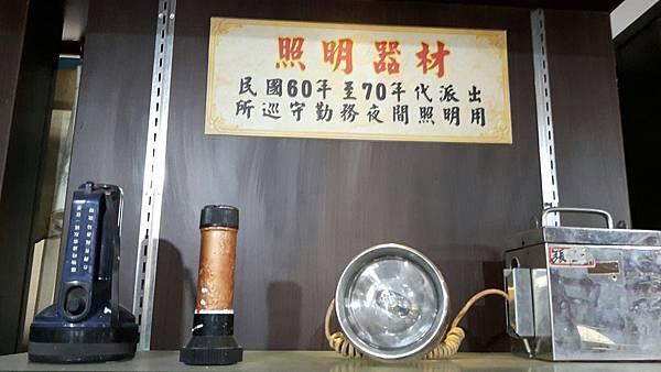 關山  警察局史博物館_170310_0015_0.jpg