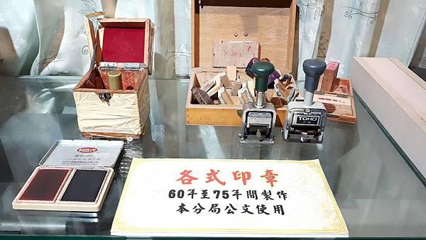 關山  警察局史博物館_170310_0027.jpg
