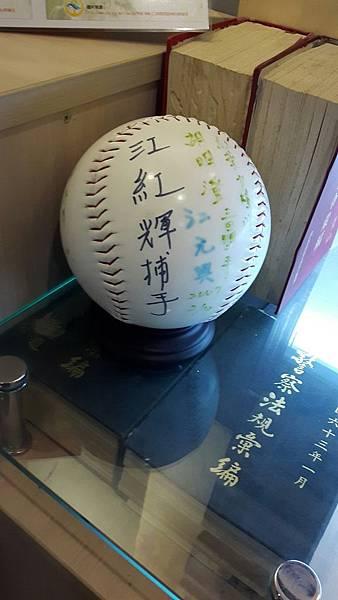 關山  警察局史博物館_170310_0041_0.jpg