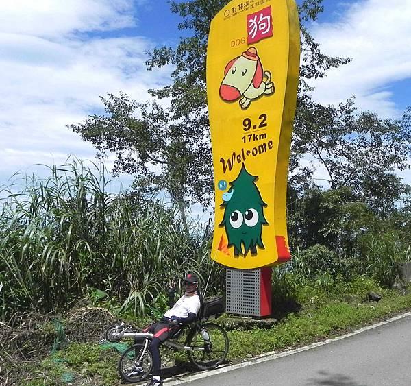 小白 514