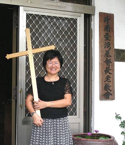 十字架 009
