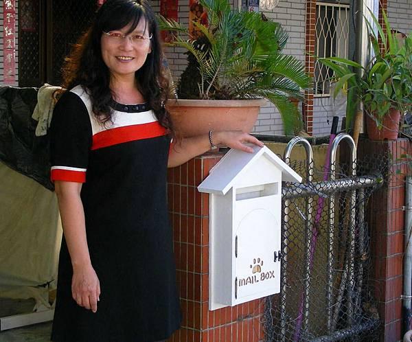 鄰居的信箱 001(二)
