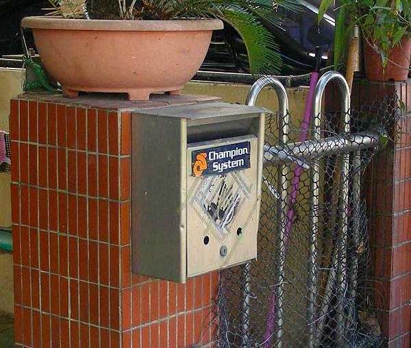鄰居的信箱 002