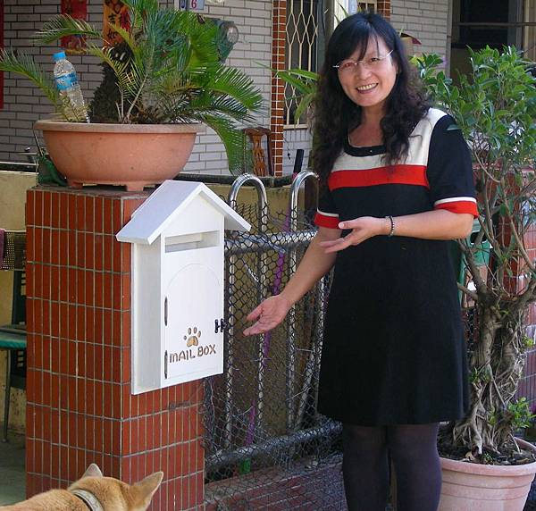 鄰居的信箱 012