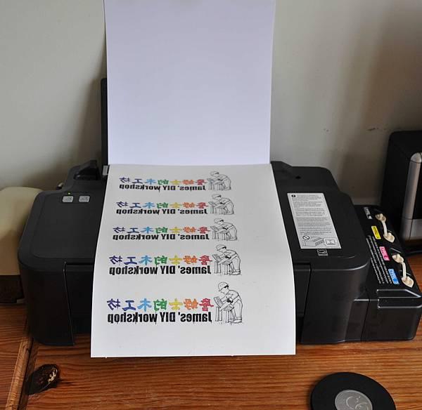 列表機輸出轉印技法 (5).JPG