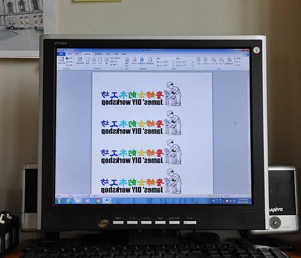 列表機輸出轉印技法 (4).JPG