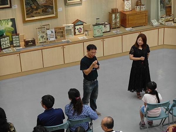 生活美學展 (8).JPG