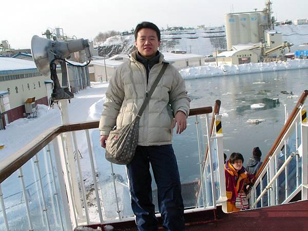 網走流冰船體驗