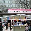 札幌大通公園雪祭
