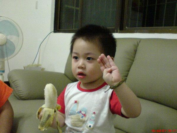 報告長官,這根香蕉OK吧!