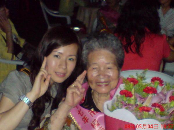 外婆與表姊裝可愛