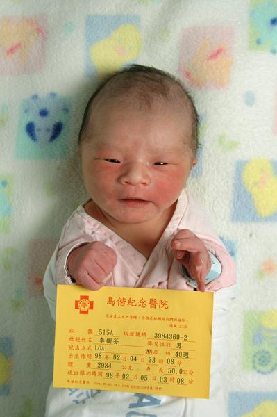 DSC_0205_515A李樹芬之男.JPG