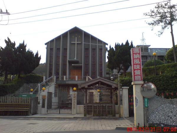 街口天主堂