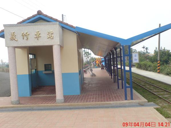 來到義竹火車站