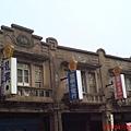 中正路上的古建築