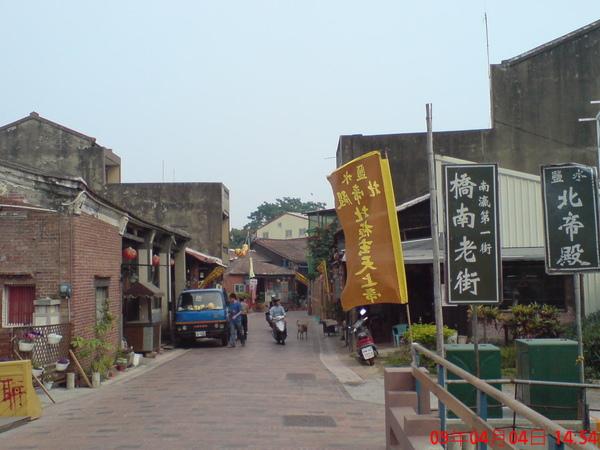 橋南老街入口