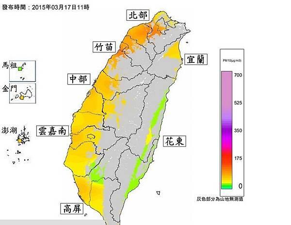 3月17日,北台灣空氣品質極差
